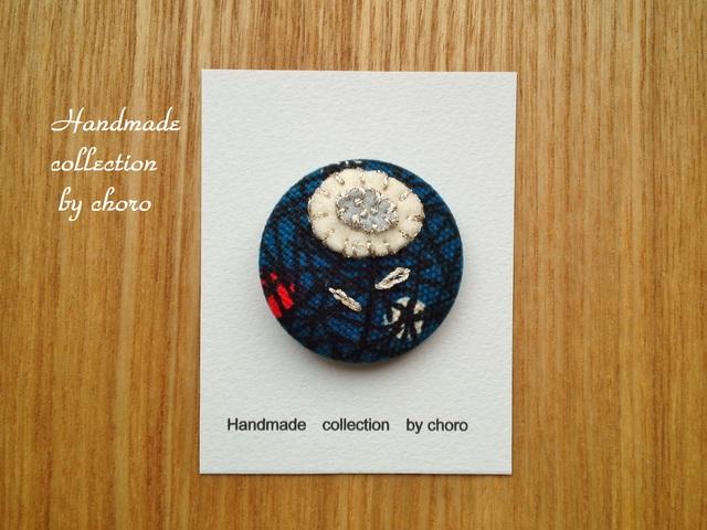 おおきな刺繍くるみボタンシリーズ(ブルーフラワー)