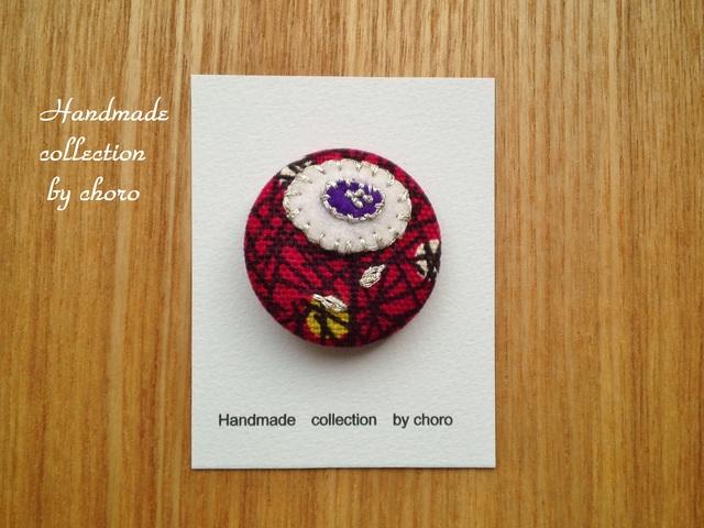 おおきな刺繍くるみボタンシリーズ(マゼンダフラワー)