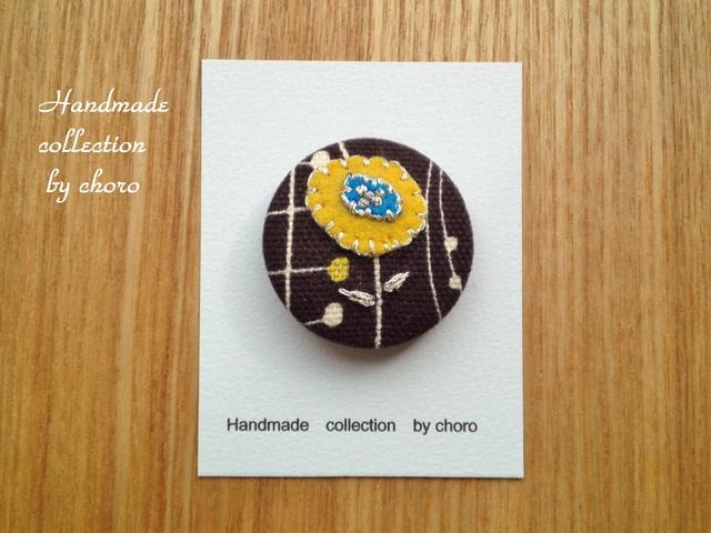 おおきな刺繍くるみボタンシリーズ(ブラウンフラワー)