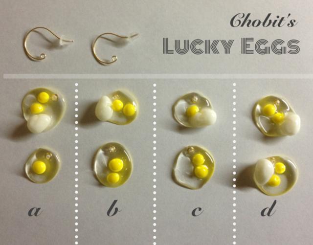 Lucky  Eggs フープピアス(ラッキー!双子たまごのフープピアス)
