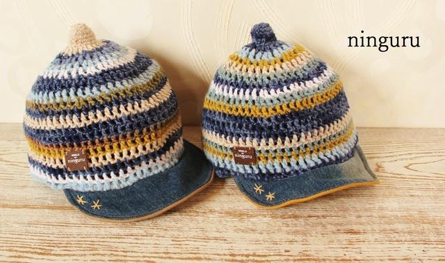 手編みのニット帽子(大人Sサイズ)☆オーダーメイド