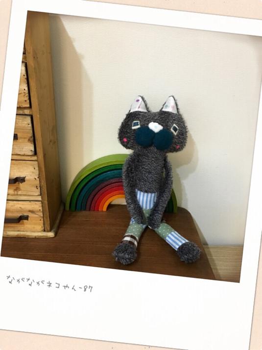 ながながネコやん-87