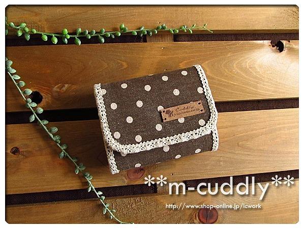 ハンドメイド コンパクトサイズのお財布 チョコドット