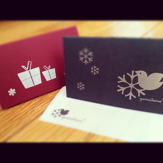 活版印刷のメッセージカード(2枚組)