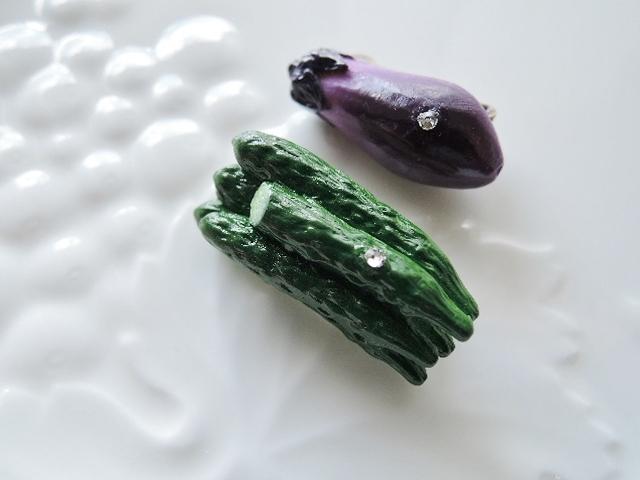 きゅうりとなすび☆美味しそうな???ブローチ☆(944)
