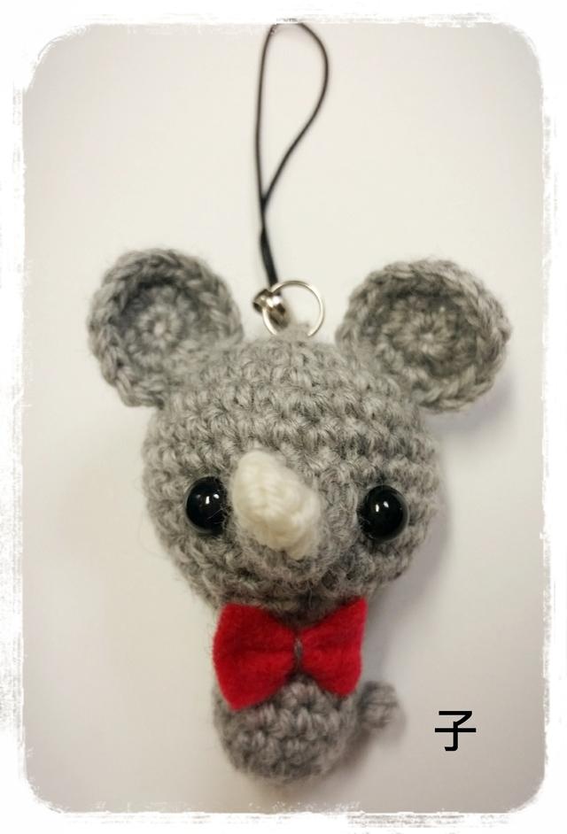 十二支 ネズミ編みぐるみストラップ