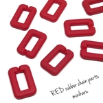 9周年お祝いセール②✨8pcs)RED rubber chain parts