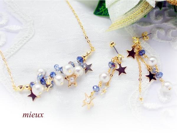 【再販1・クリスマス限定】スターノエルセットアクセサリー*
