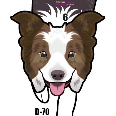 D-70 ボーダーコリー(イザベラ・白)-犬の振子時計
