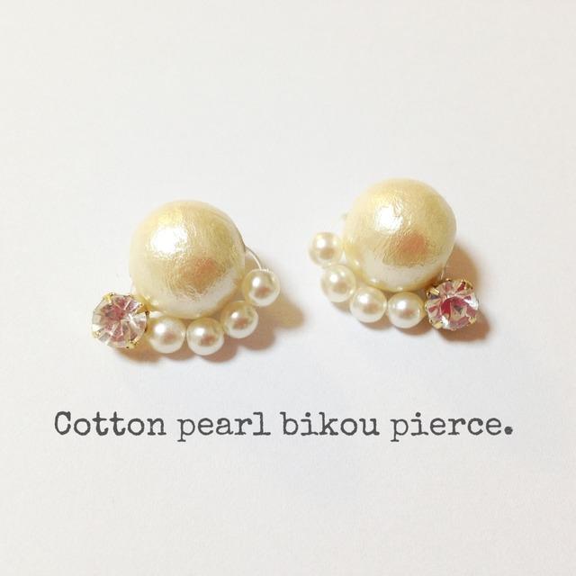 Cotton pearl bijou pierce.(イヤリング)