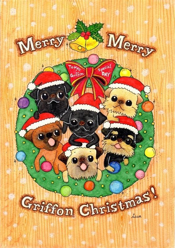 グリフォン クリスマスカード