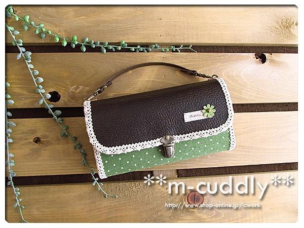 抹茶きみどりドットとチョコマーブル合皮の 長財布バッグ