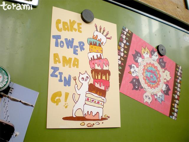 「パーティー好きな猫」ポストカード
