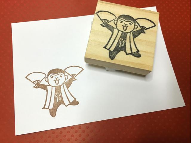 2016年の年賀状に☆靭猿はんこ【送料込】