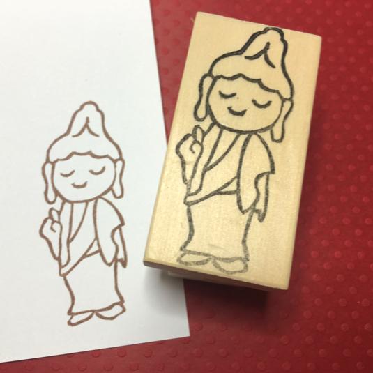伎芸天はんこ【送料込】