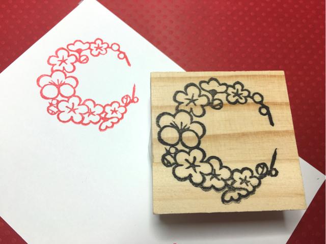 梅の三日月はんこ【送料込】
