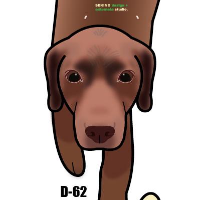 D-62 チョコラブ-犬の振子時計