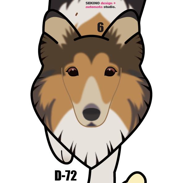 D-72 シェットランド・シープドッグ-犬の振子時計