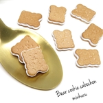 8pcs) Bear cookie cabochon