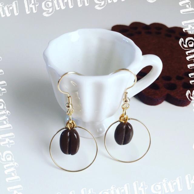 コーヒー豆のピアス