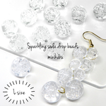 L(12pcs)Sparkling soda drop beads