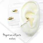 2個) Magnet ear cuff parts