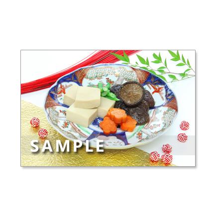 1025)日本の美しい伝統  ポストカード5枚組
