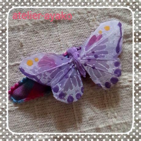 新春送料☆彡57 蝶のパッチンピン