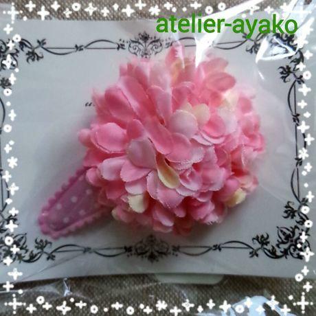 新春送料☆彡70 お花のパッチンピン