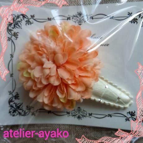 Xmas送料☆彡71 お花のパッチンピン