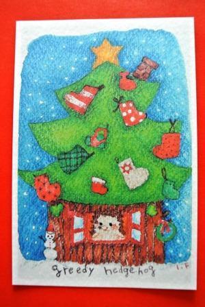 はりねずみのクリスマスツリーハウス ミンネのクリスマス2015