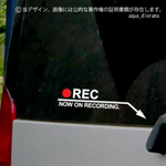 NOW ON REC/録画中ステッカー:アロー右下WH