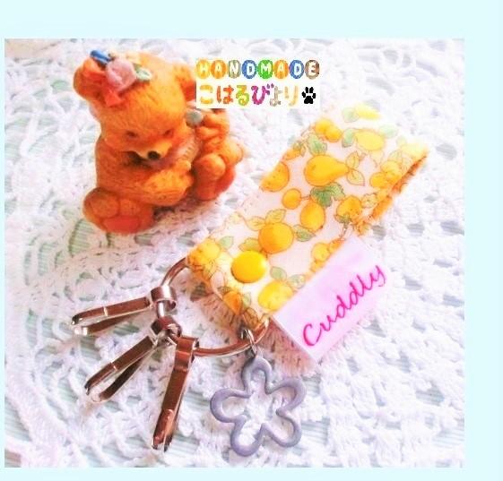 【セール】爽やかなフルーツ柄キーストラップ?