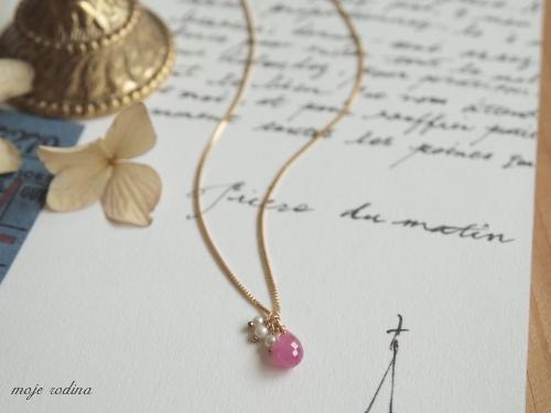ピンクサファイア ネックレス