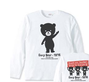 イージー☆ベア   長袖Tシャツ【受注生産品】