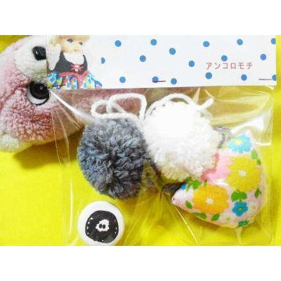 毛糸のボンボンセット・ピンク花(送料込み)
