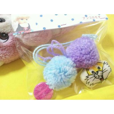 毛糸のボンボンセット・ウサギ(送料込み)
