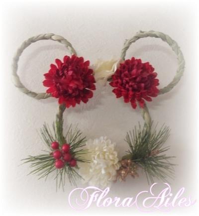 丸い輪が三つ、しめ縄飾りフラワー#紅白マム