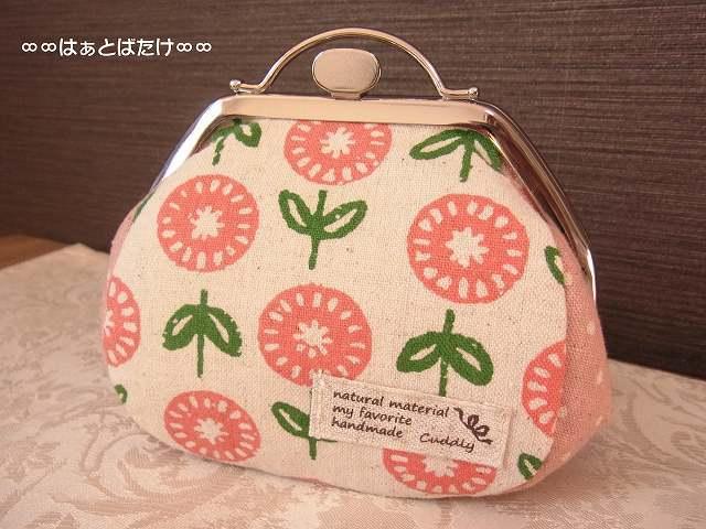 【再販】バッグ型がま口ポーチ|ピンクたんぽぽ柄