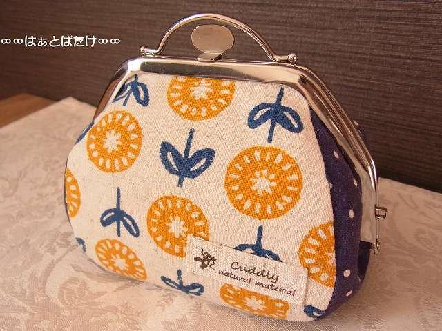 【再販】バッグ型がま口ポーチ|黄色たんぽぽ柄