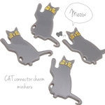 B type (gray🐾4pcs)CAT connector charm