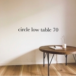 circle low table 70