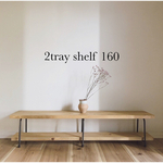2tray shelf 160