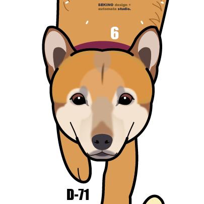 D-71 柴犬MIX03-犬の振子時計