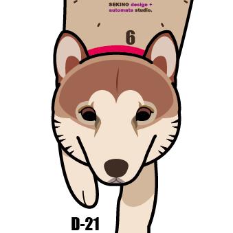 D-21 柴犬MIX01-犬の振子時計