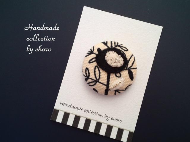 おおきな刺繍くるみボタンシリーズ(ブッラクモダン)