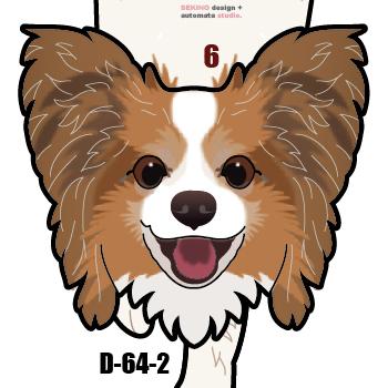 D-64-2 パピヨン茶白-03(口開き)-犬の振り子時計