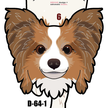 D-64-1 パピヨン茶白-02(口閉じ)-犬の振り子時計