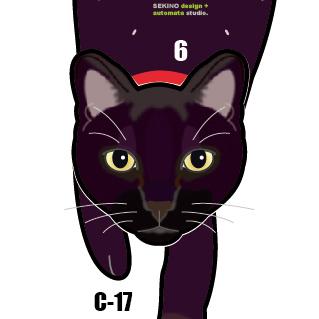 C-17 黒猫-猫の振り子時計