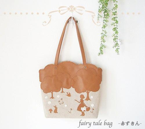 fairy tale bag -赤ずきん-